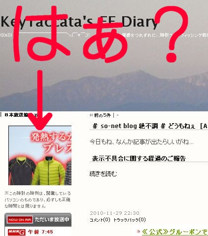 101130 NHK-Clock Missing.jpg