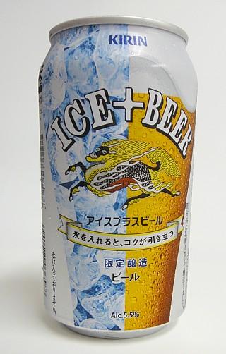 110806 Kirin Ice+Beer ~1.jpg