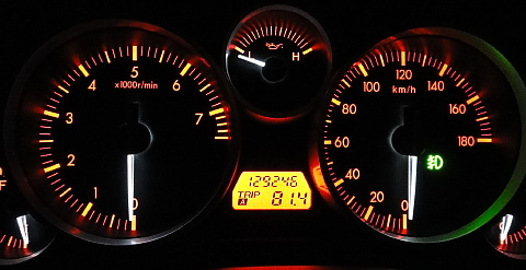 120314 CarRepair ~0.jpg