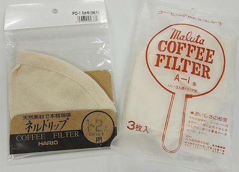120430 CoffeeNelFilter ~1.jpg