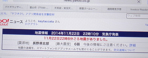 141122 EQNagano ~0.jpg