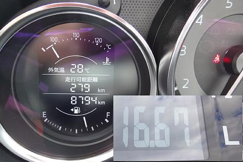 16_67 150918 Fuel.jpg