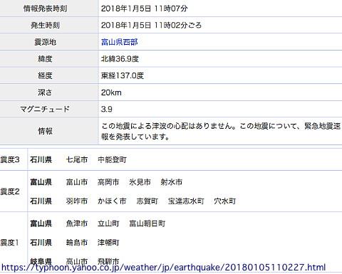 180105 EQ ~2.jpg