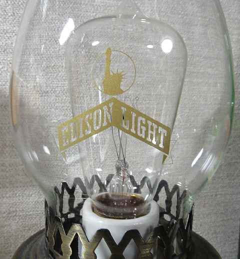 EdisonLight ~1.jpg
