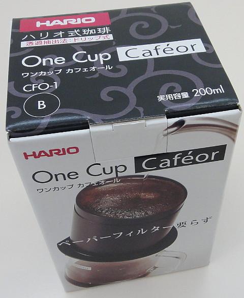 HarioOneCupCafeor ~1.jpg
