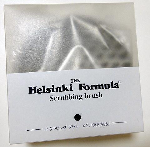 HelsinkiFormulaScribbingBrush ~1.jpg
