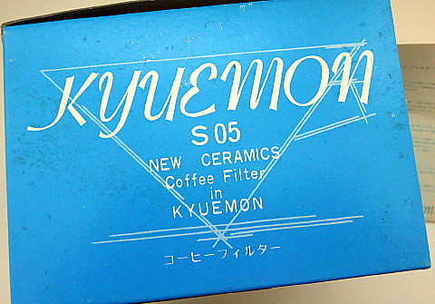 KyuemonCeramicCoffeeFilter ~0.jpg