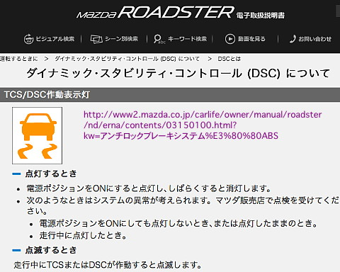 ND-RS AntiRock.jpg