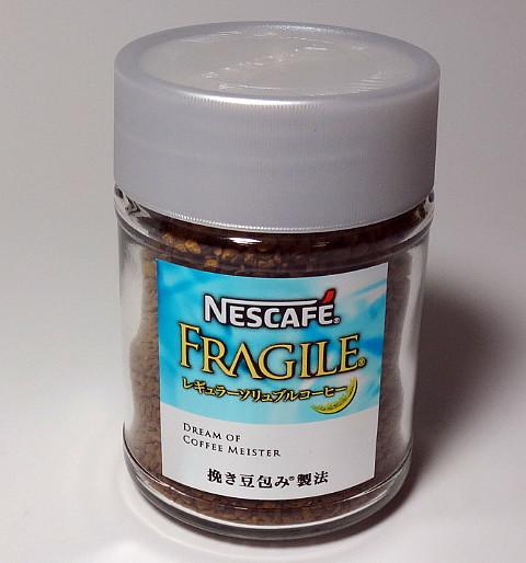 NescafeFragile ~1.jpg