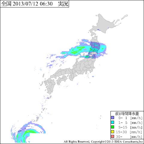 Radar 130712-0630.jpg
