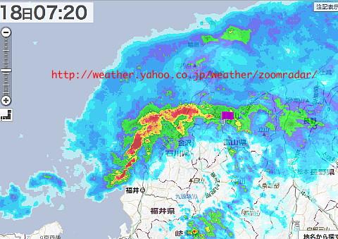 Radar 160918-0720.jpg