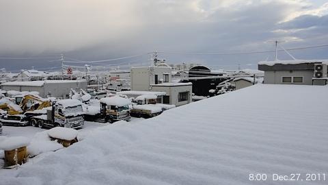 SnowedScene 111227-0800.jpg