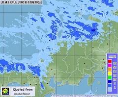 Radar 0911030730.jpg