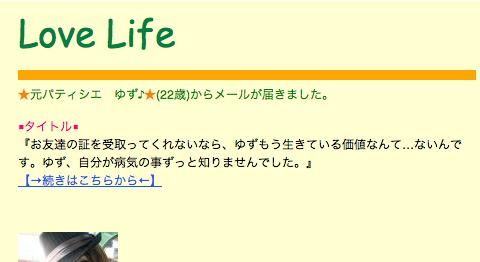 yuzu-spam ~1.jpg